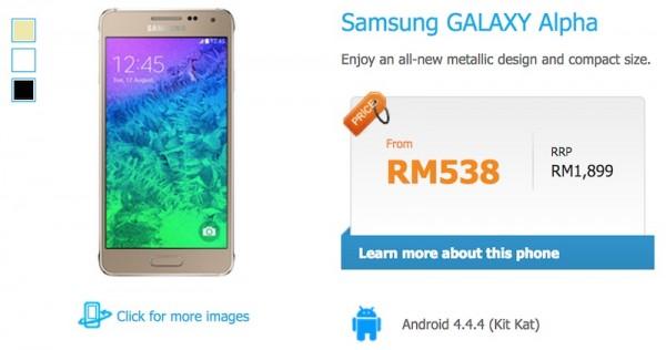 Celcom Samsung Galaxy Alpha