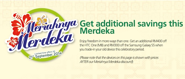 Maxis Merdeka Promotion for HTC One M8 and Galaxy S5