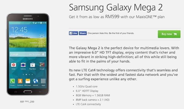 Maxis Samsung Galaxy Mega 2 RM599