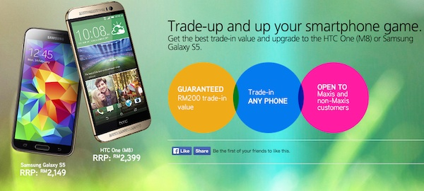 Maxis Trade In Program HTC ONE M8