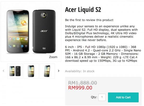 Storekini Acer Liquid S2 Product Page