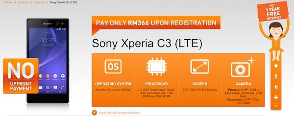 U Mobile Sony Xperia C3 Bundle