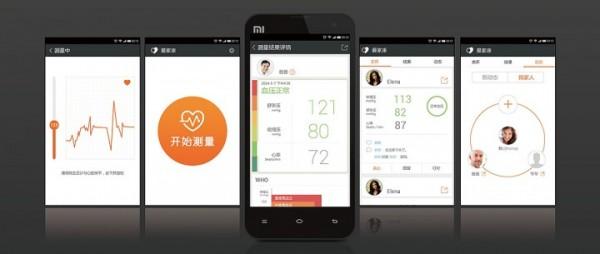 Xiaomi iHealth App