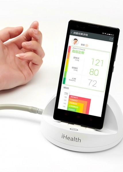 Xiaomi iHealth Blood Pressure Monitor
