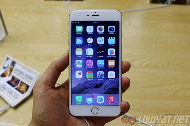 Sweepstake iphone 6 plus price in uae