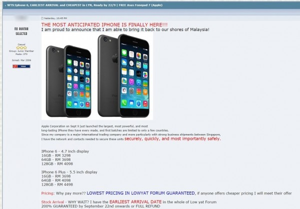 iphone-scalper-guarantee
