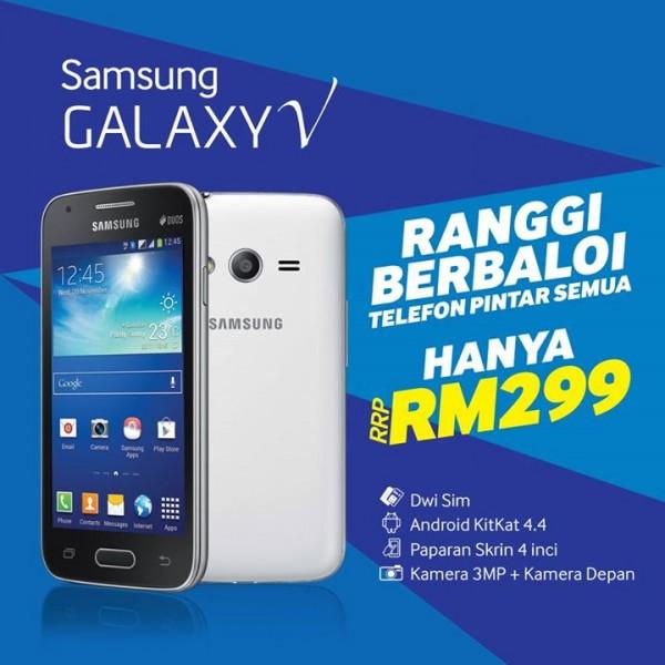 samsung-galaxy-v-malaysia