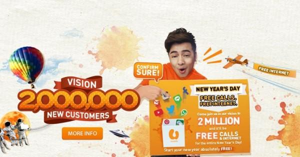 u-mobile-vision-2-million-1