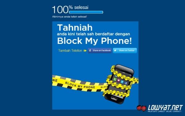141028blockmyphone2