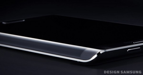Delicate-Curve-of-the-Galaxy-Note-Edge