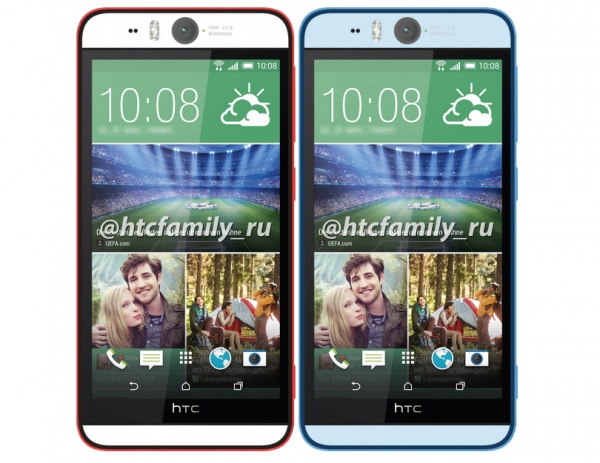 HTC Desire Eye Leak