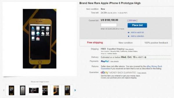 Iphone 6 bid