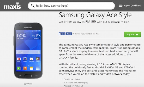 Maxis Galaxy Ace Style