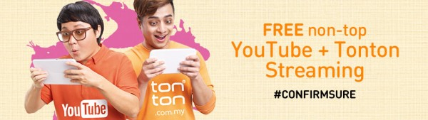 U Mobile Free NonStop YouTube and Tonton Streaming