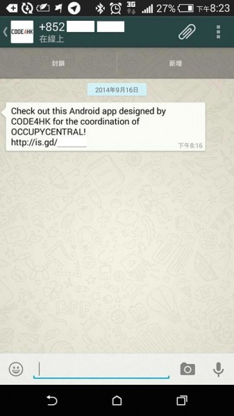 whatsapp-hong-kong-malware