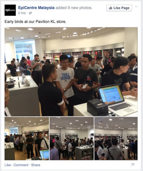 Epicenter iPhone 6 Launch