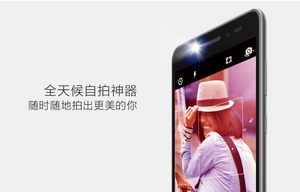 Lenovo Sisley S90 Front Camera with Flash