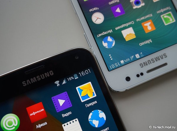 Samsung Galaxy S5 and A5