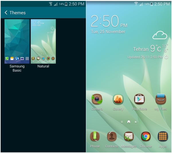 Samsung TouchWiz Theme Natural
