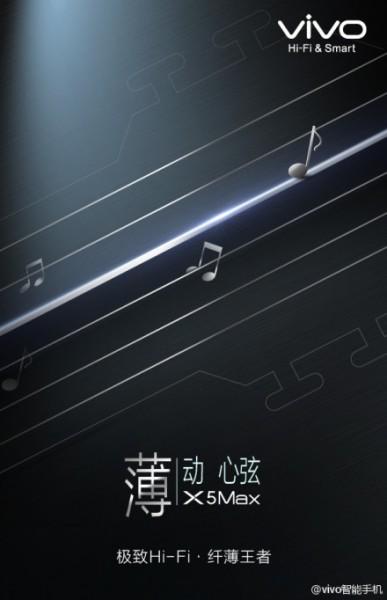 Vivo X5Max Teaser Full