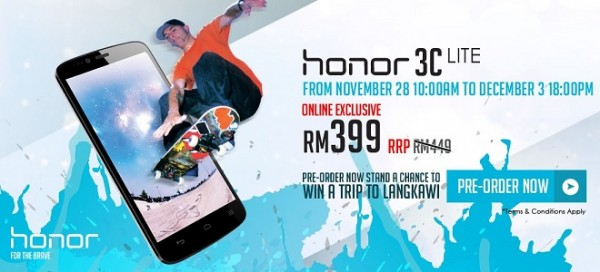 honor-3c-preorder-1