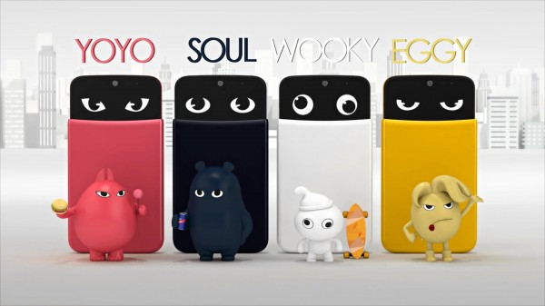 LG Introduces the AKA, an Extremely Cute Android Smartphone with Facial Expressions