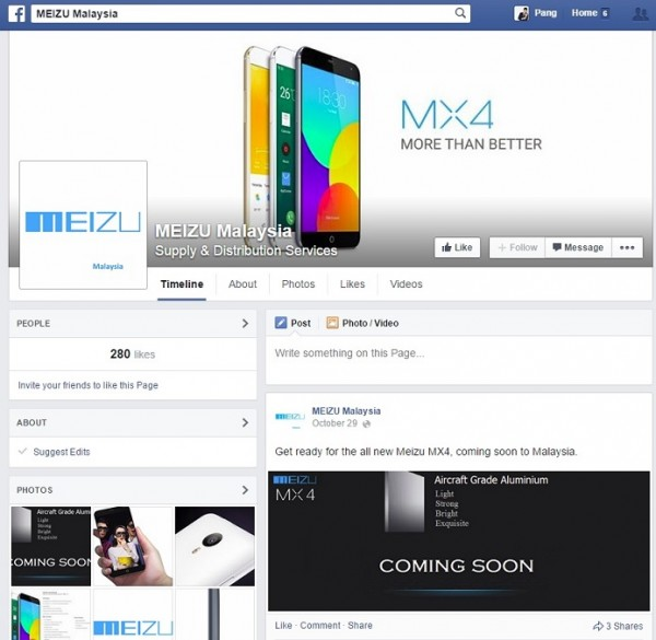 meizu-malaysia-facebook
