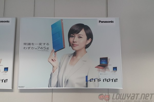 panasonic-lets-note-cf-rz4-10