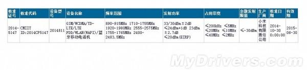 rumoured-xiaomi-tablet-1