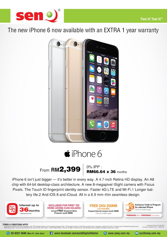 senQ to Start Selling iPhone 6 and iPhone 6 Plus on 6 ...