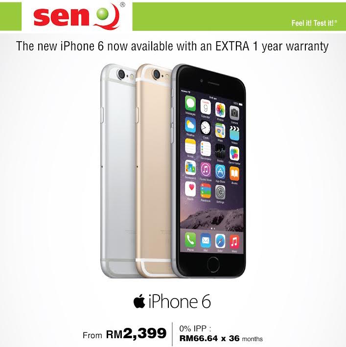 sell iphone 6 plus senq to start selling iphone 6 and iphone 6 plus on 6 16091