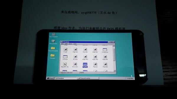 windows-95-iphone-1