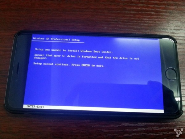 windows-95-iphone-2