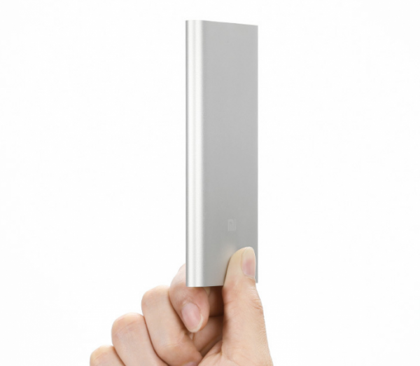 xiaomi-5000mah-mi-power-bank-2