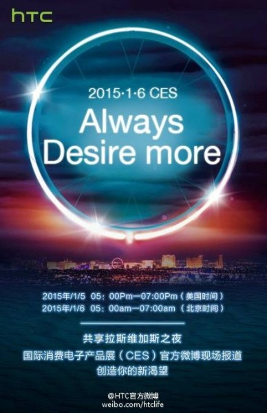 HTC CES 2015 Invite
