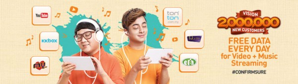 U Mobile Free Streaming with Music