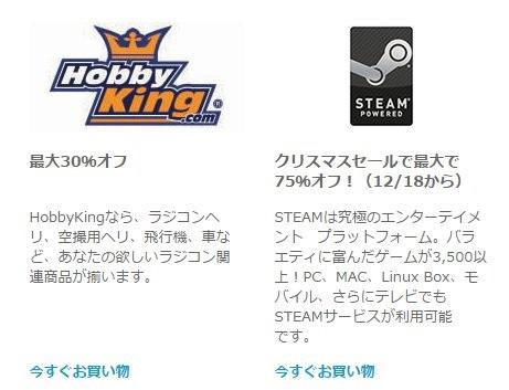 steam-winter-sale-1