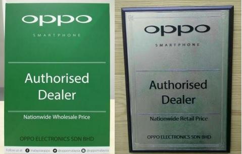 Authorised Oppo Dealer