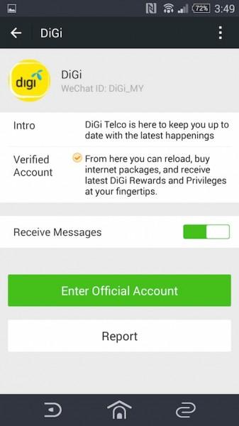DiGi on WeChat