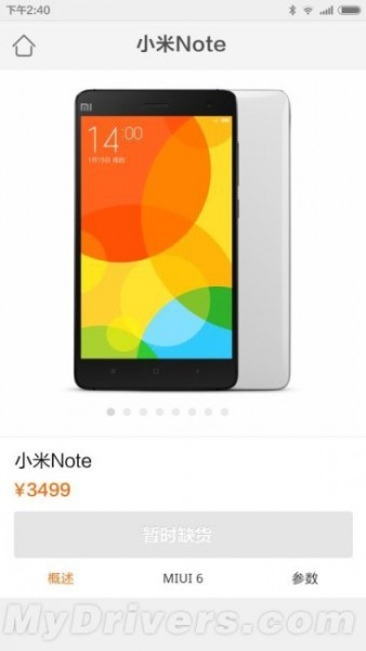 GizChina 3499 Mi Note