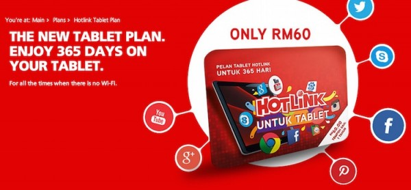 Hotlink Tablet Plan