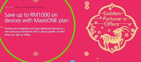 Maxis CNY 2015 Golden Fortune Promotion