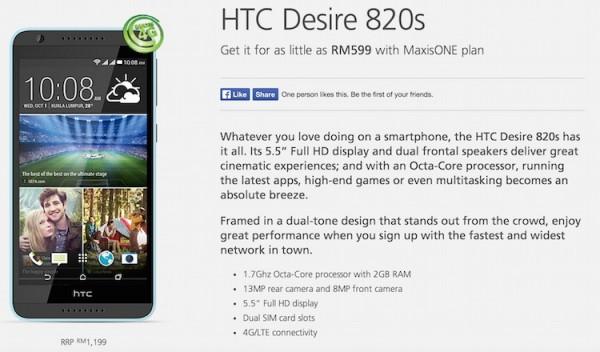 Maxis HTC Desire 820s