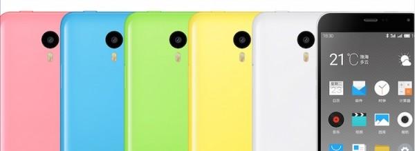 Meizu m1 Note Colours