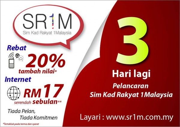 SR1M Promotion