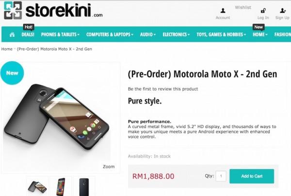 Storekini Moto X 2014