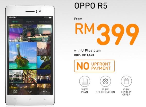 U Mobile Oppo R5