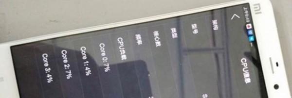 Xiaomi Mi 5 Bench