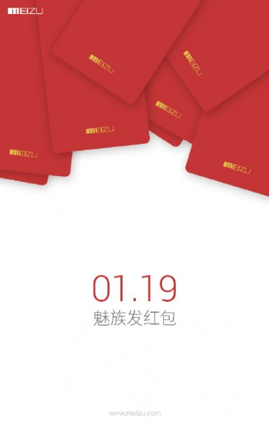 meizu-19-january-teaser-1