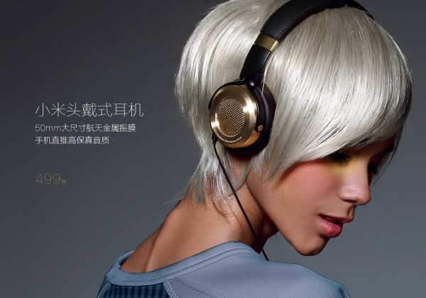mi-headphones-1